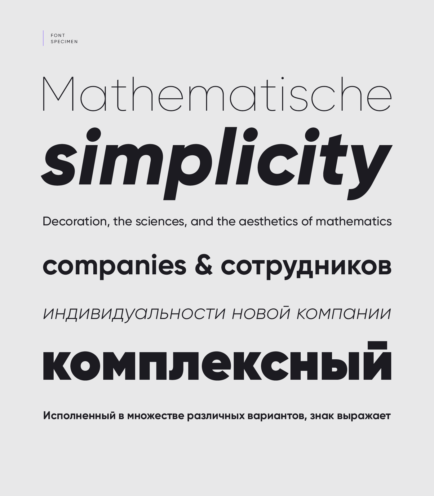 Gilroy Free Font / Tinkov